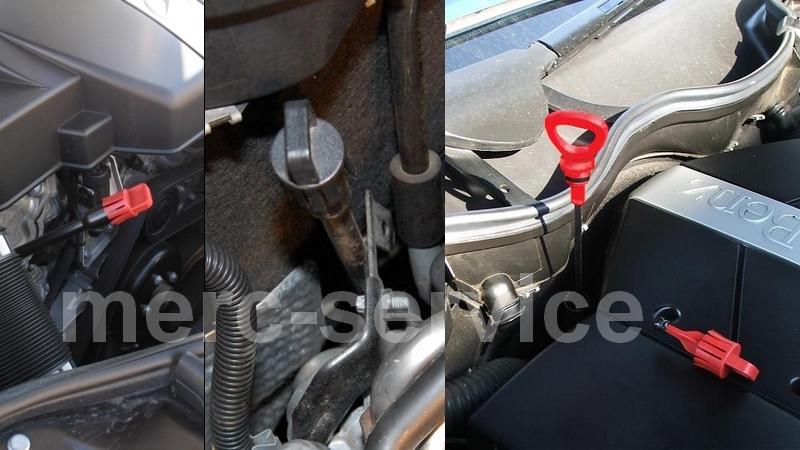 Dipstick for mercedes engine w203 w204 w209 w211 w220 sl for Mercedes benz dipstick